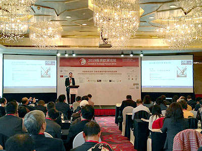 Invest in Europe Forum Shanghai - Vortrag Dr. M.-A. Huth